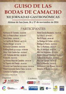 cartel_guiso_bodas_camacho_2016